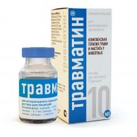 Травматин 10 ml