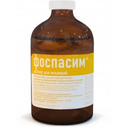 Фоспасим 100 ml