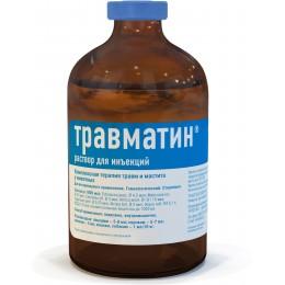 Травматин 100 ml