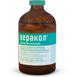 Веракол 100 ml
