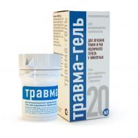 Травма-гель 20 ml