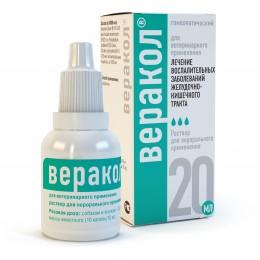 Веракол 20 ml